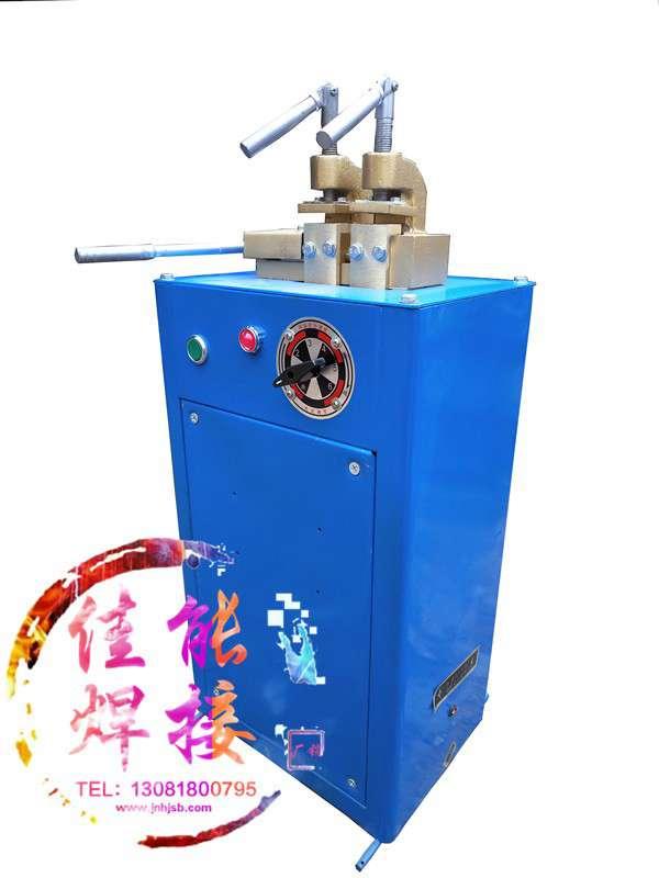 UN-10型铜芯对焊机盘条碰焊机不锈钢 线材碰焊机
