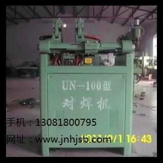 100型对焊机钢筋碰焊机闪光对焊机钢筋对接闪光碰焊机