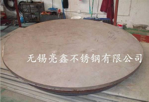 无锡亮鑫提供水刀加工业务