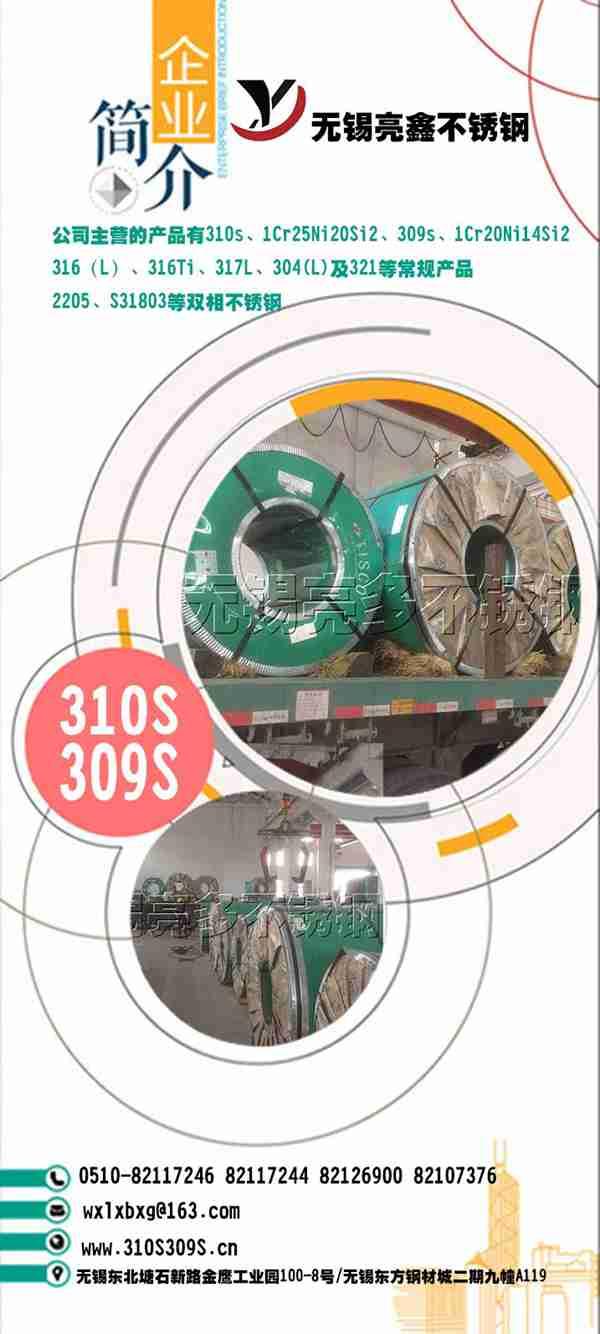 太钢316L耐腐蚀热轧4.0*1500*6000不锈钢开平板