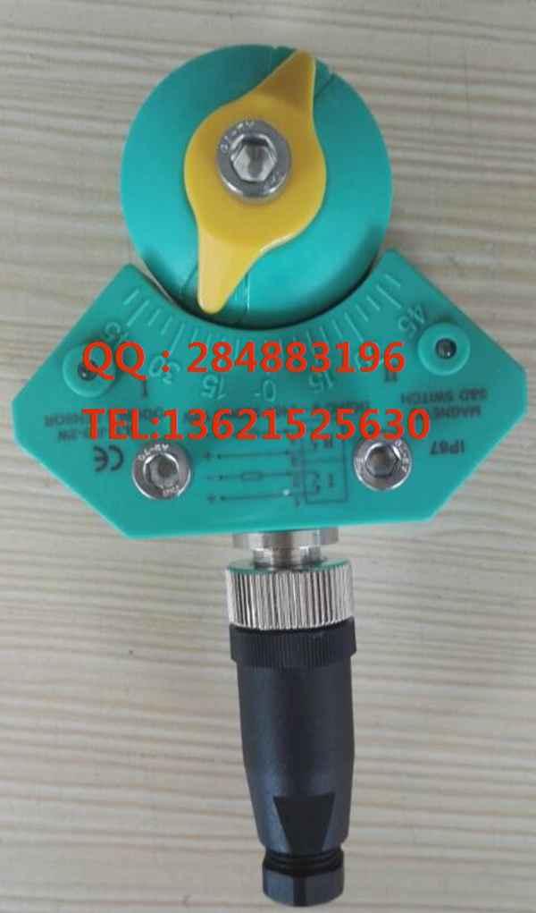PLS-200A/ALS-200D磁感开关/接近式限位开关/二合一回信器