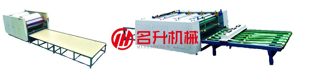 片料、吨袋印字机MS-YZ-800-2500-温州名升