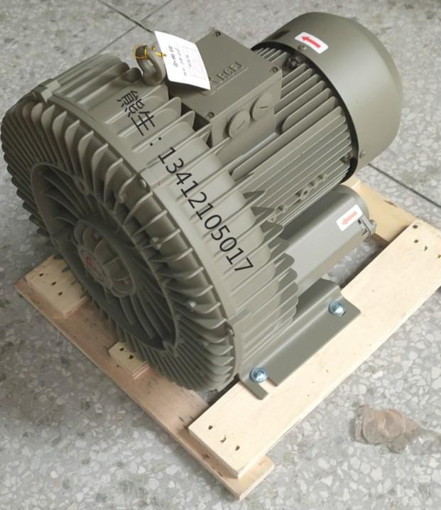 陶瓷喷墨印花设备专用星瑞昶高压鼓风机