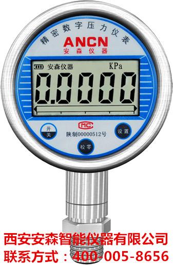 安森仪器ACT-201带通讯(RS485、4~20mA)、带检测软件、防爆耐腐蚀精密数字温度表(带