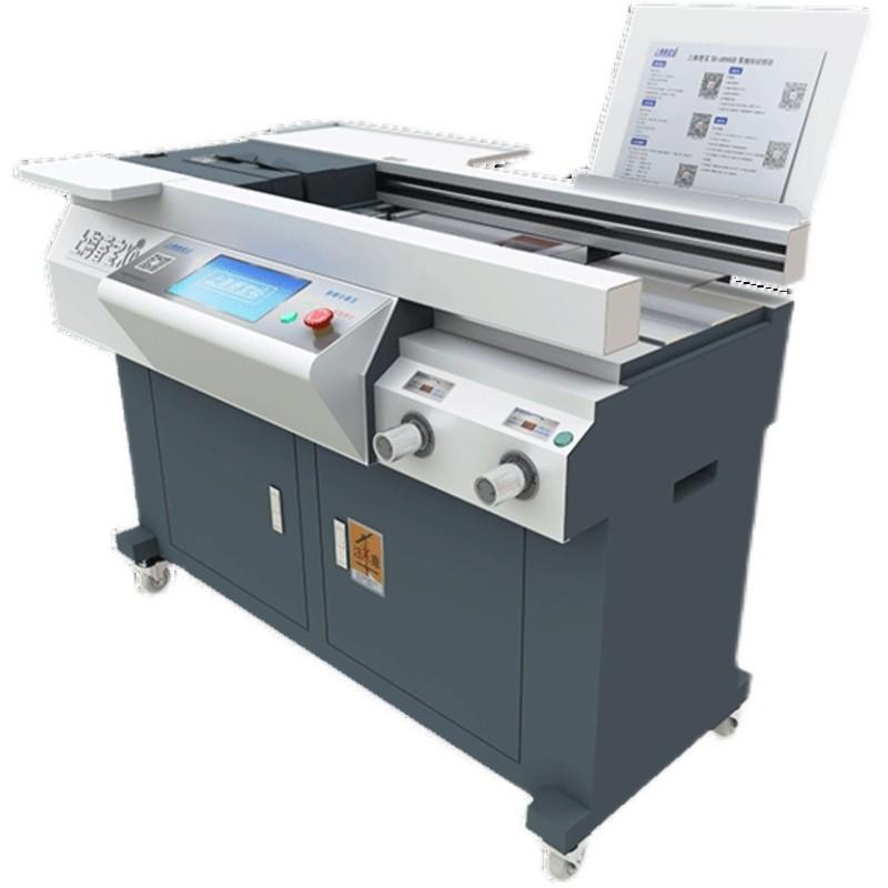 新款上海香宝XB-AR900H(旗舰版)带数显胶装机
