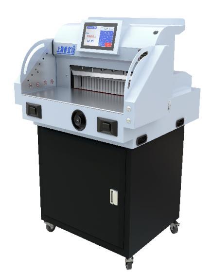上海香宝XB-AT900EP重型电动切纸机