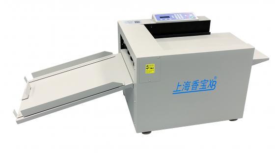 上海香宝新款XB-TQ580E压痕机压米线两用(敲门砖产品)
