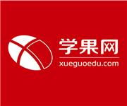 上海平面广告设计师培训学校