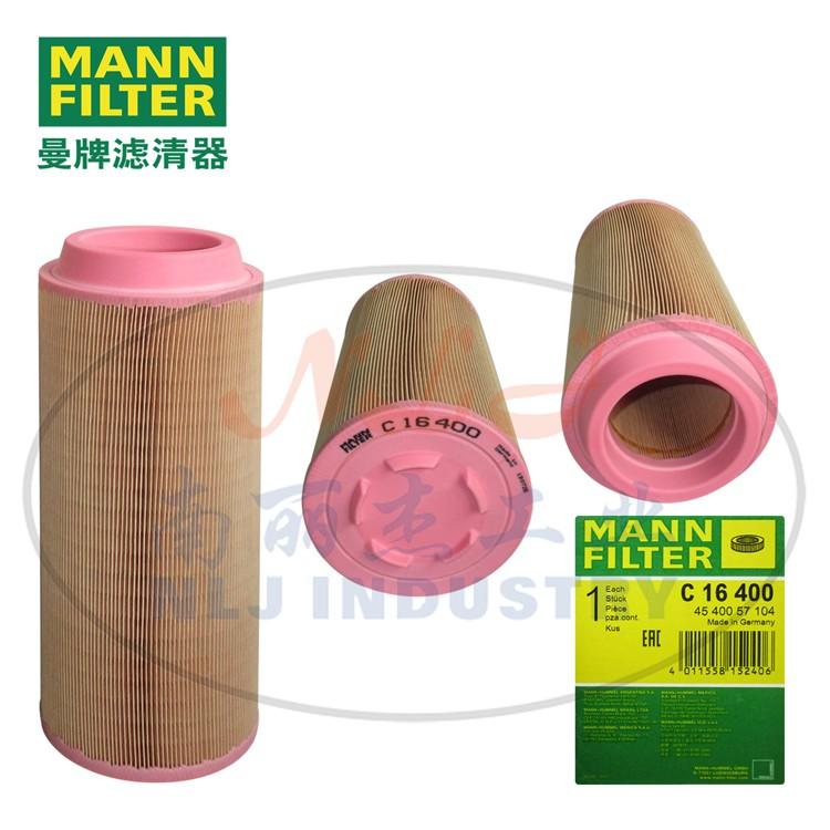 MANN-FILTER(曼牌滤清器)空滤C16400