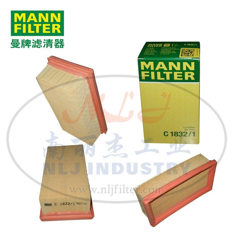 MANN-FILTER(曼牌滤清器)空滤C1832/1