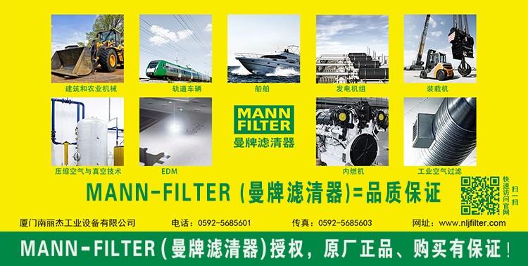 MANN-FILTER曼牌滤清器油滤WD962/9