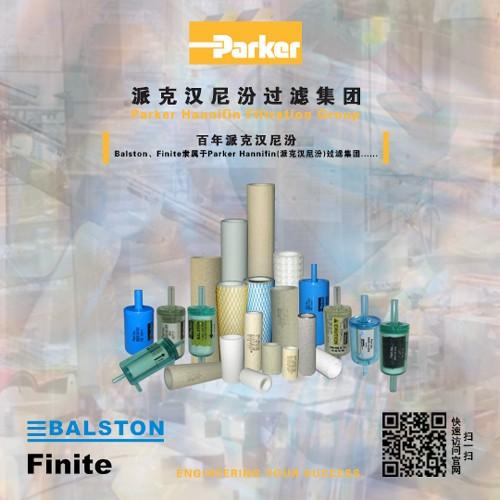 Parker派克滤芯8C10-050 X 4