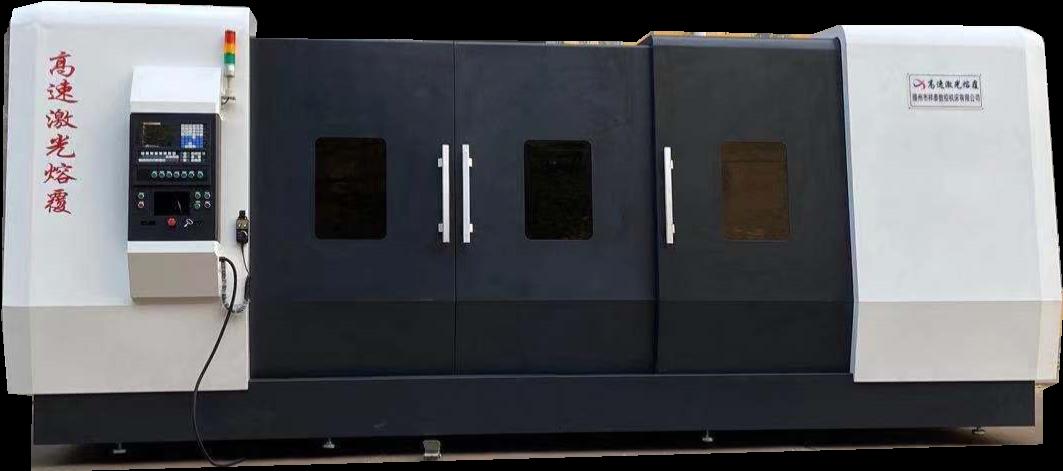 山东大型激光熔覆机生产代加工基地
