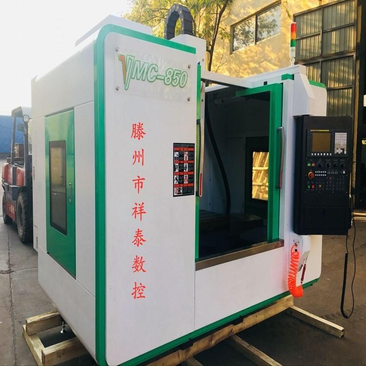 山东厂家直销vmc850立式数控加工中心 性能优越