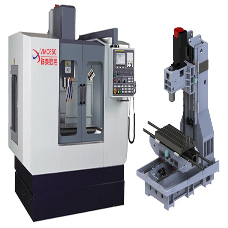 山东厂家直销vmc650立式数控加工中心 性能优越