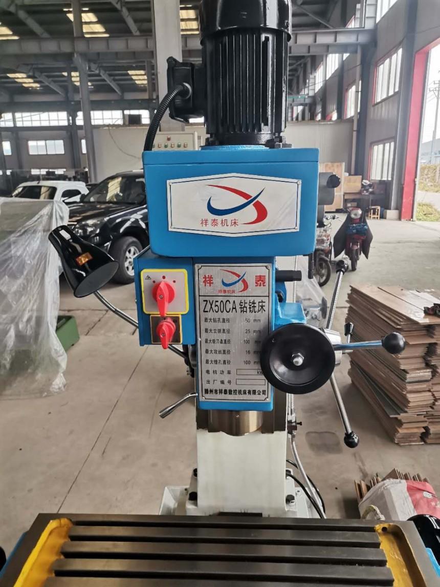 ZX50F钻铣床  大厂品质 质量稳定