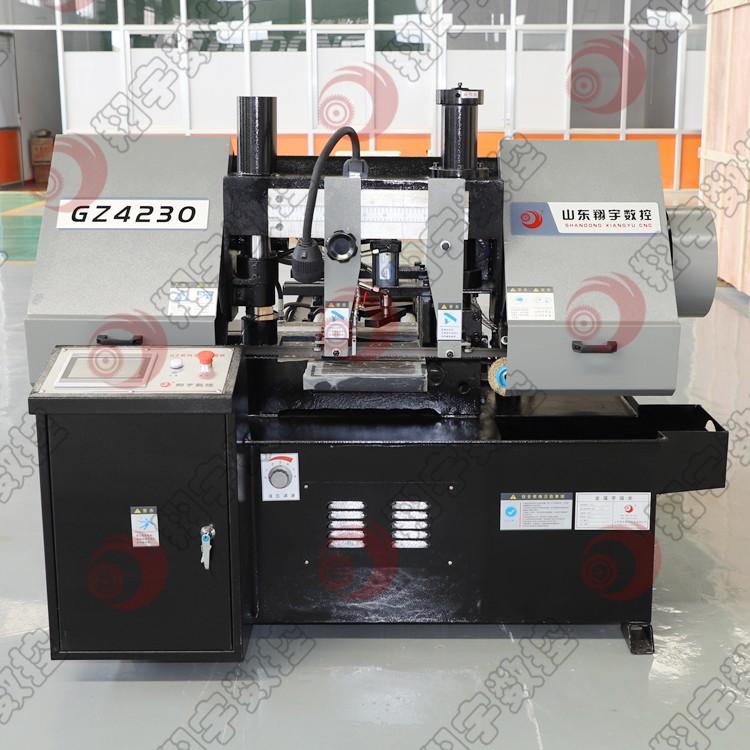 『翔宇』 国际标准 GZ4230数控全自动金属带锯床 自动送料
