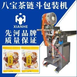 先河供应  八宝茶 花茶包装机 链斗式自动包装机