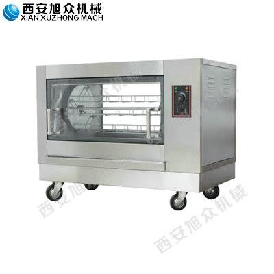 西安旭众YXD-268旋转式电烤炉