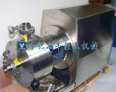 乳化泵,管线式乳化机,多级乳化泵