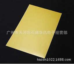 A4亚金不干胶激光打印纸A4亚金不干胶激光打印纸210*297mm