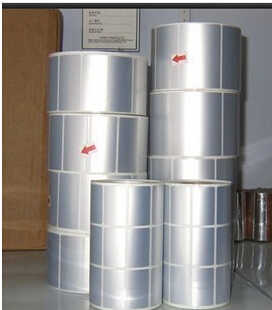消银龙标签纸40*30消银龙不干胶标签2000PCS哑银纸