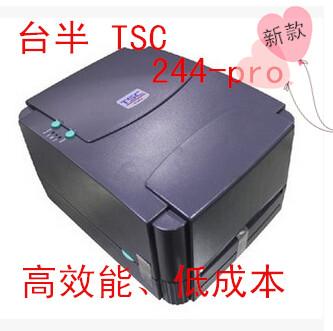新款台半TSCTTP-244pro代替244plus条码打印机条码打印标签机修改