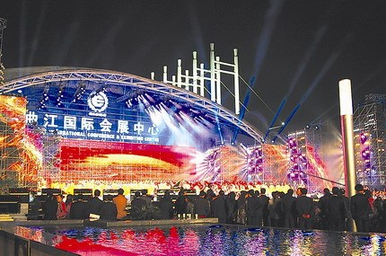 2019西安智慧教育博览会
