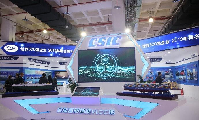 2021中国北京科博会国际科技产业博览会