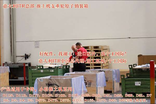 D155小松推土机支重轮原子销/圆子销/销子