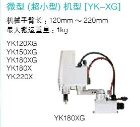 那智不二越机器人MC重搬系列:MC280LMC350控制轴数:6轴