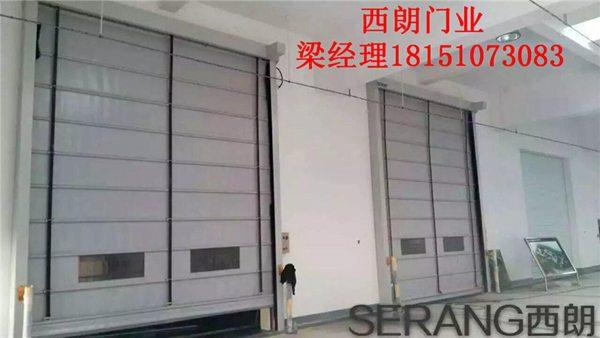 吴江餐厨废弃物回收中心感应提升门