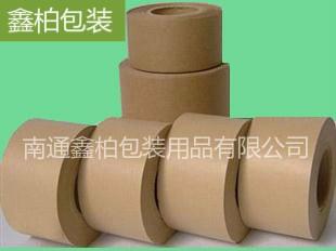 南通胶带 牛皮纸胶带 定制印刷牛皮纸胶带 警示胶带 美纹胶等