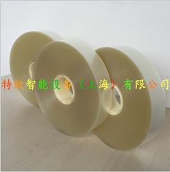上海高温纸带 薄膜带 塑胶带 纸胶带双面覆膜纸带 可定制