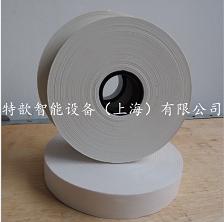 束带机专用供应低温纸带 热熔OPP束纸带 印刷纸带 印字纸带