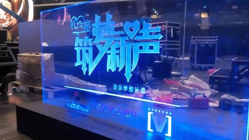 珠海鑫彩文化传播有限公司