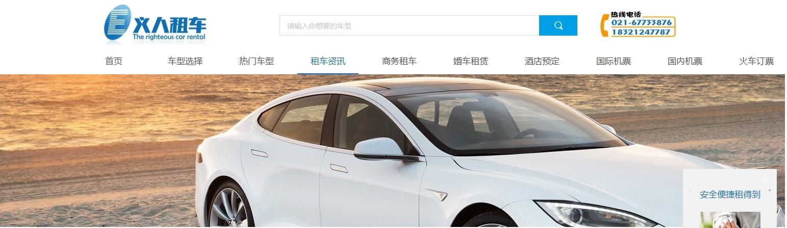 汽车租赁上海婚车租赁花多少钱上海租车网