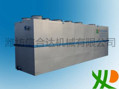 浙江地埋式生活污水处理设备一体化装置