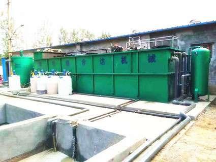一体化餐洗废水处理设备