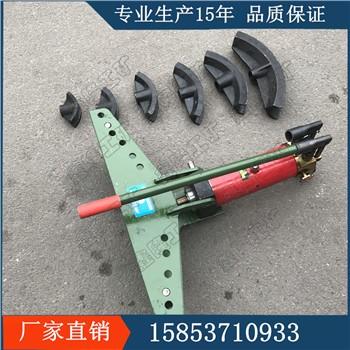 SWG系列液压弯管机手动型 液压不锈钢弯管器 镀锌管弯管工具