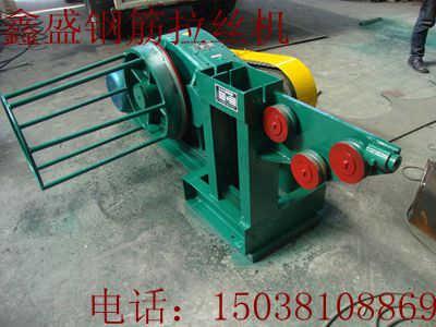 新疆阿克苏多功能钢筋拉丝机一次成型不用模具
