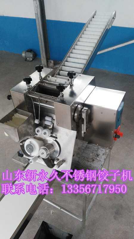 小型饺子机的相关视频