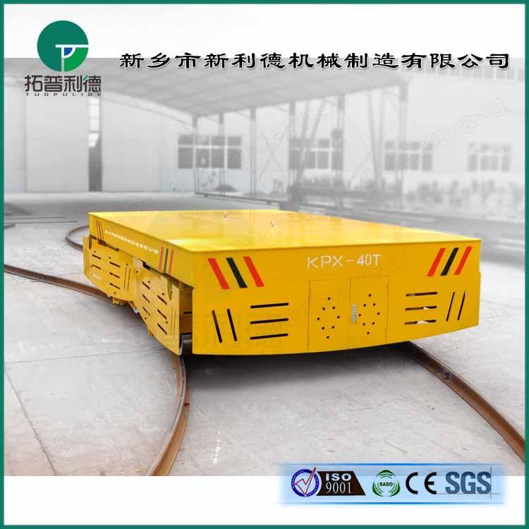 厂家供应造纸业车间天车配套设备KPX-40T蓄电池电动平车