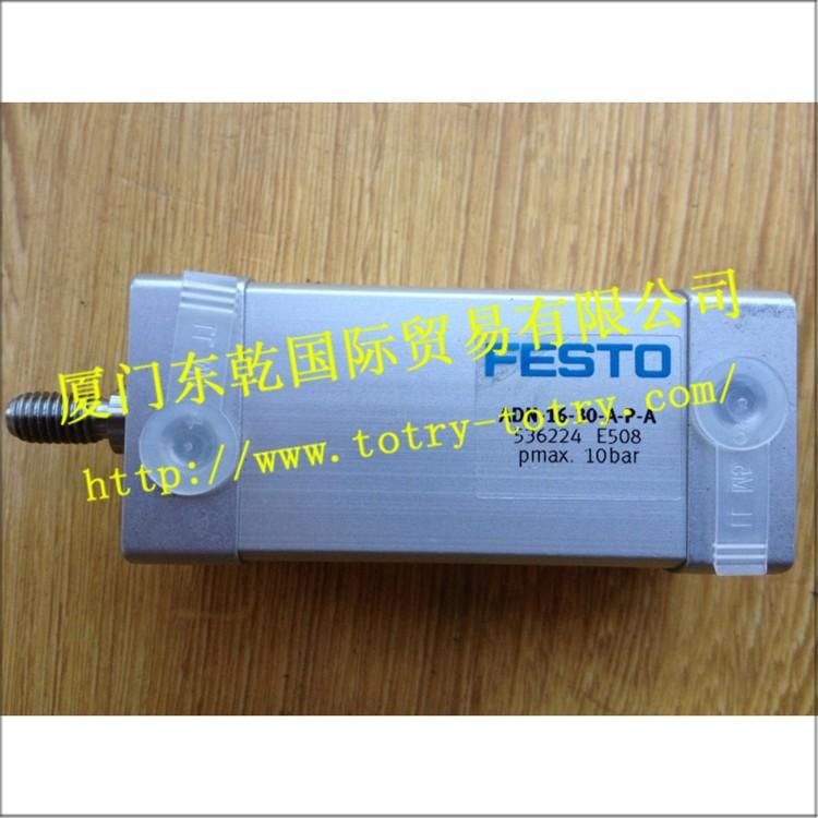 FESTO费斯托ADN-16-30-A-P-A标准型气缸