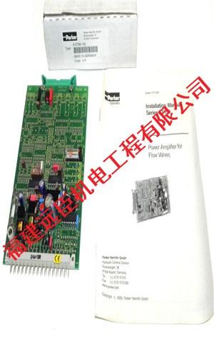 PSC8-0419-36