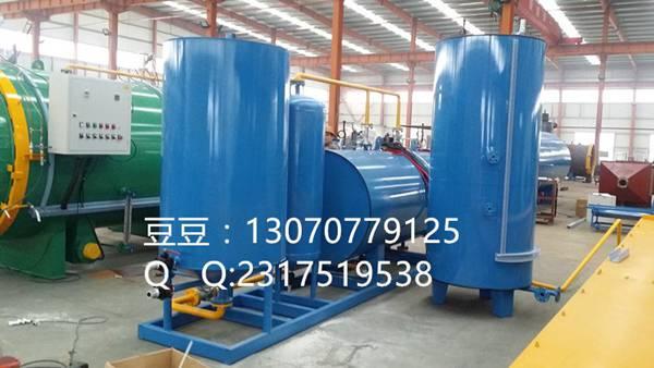 无害化处理设备湿化机潍坊生产厂家