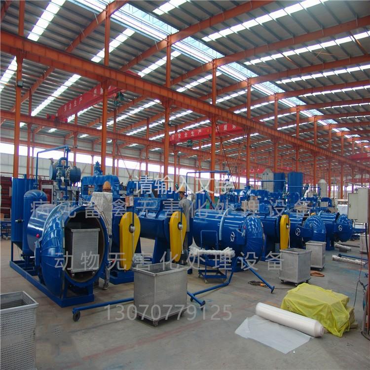 潍坊无害化处理设备湿化机厂家生产