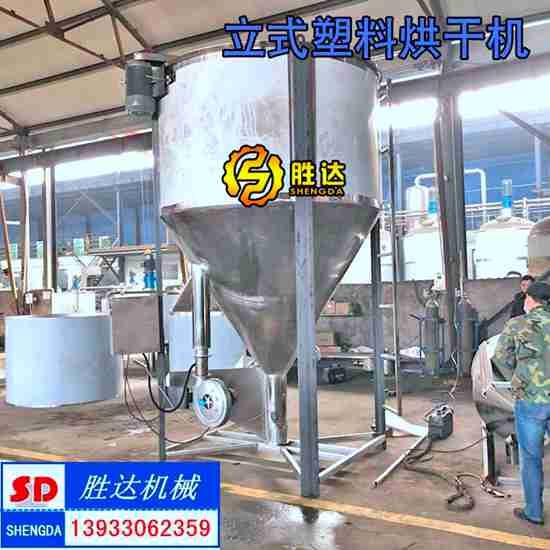 大型不锈钢塑料搅拌机立式加热混料机PVC破碎料拌料机