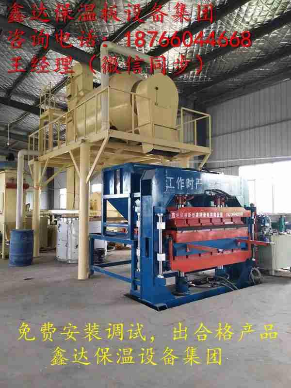 珍珠岩保温板设备厂家 防火珍珠岩保温板压板机价格