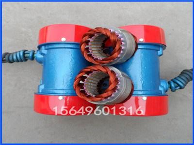 新乡奥瑞YZS-5-2振动电机